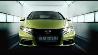 Тест-драйв Honda Civic 5D 2012 // АвтоВести 73(Тест-драйв Honda Civic 5D 2012 в программе АвтоВести. 73-й выпуск. Полную версию смотрите на нашем сайте http://auto.vesti.ru., 2012-10-15T13:13:56.000Z)