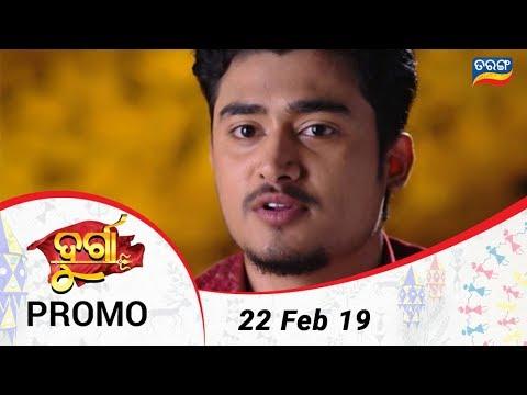 Durga   22 Feb 19   Promo   Odia Serial - TarangTV thumbnail