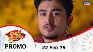 Durga | 22 Feb 19 | Promo | Odia Serial TarangTV