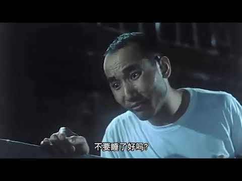 搞笑电影粤语_搞笑电影 (一世好命) 粤语中字 4 - YouTube