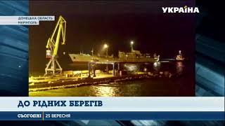 Кораблі ВМС України, пройшовши Керченську протоку, дісталися Приазов'я