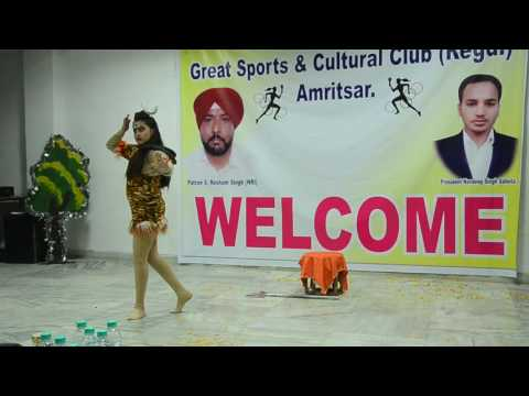 Great sports club amritsar Chheharta