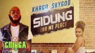 Khago - Sidung Inna Mi Place (Official Audio) Dancehall 2017