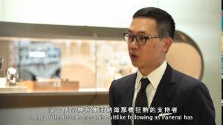 WATCHES & WONDERS – INTERVIEW WITH MR. CARSON CHAN (INDIVIDUAL WATCH CRITIC)
