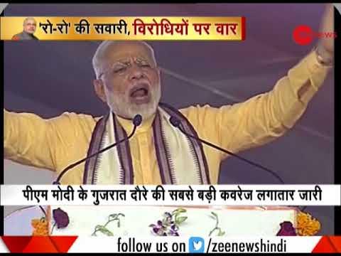 Watch PM Modi speech's from Vadodara | वडोदरा से प्रधानमंत्री मोदी का भाषण देखें