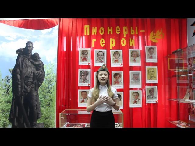 Изображение предпросмотра прочтения – СморудоваВалерия читает произведение «Варварство» М.М.Залилова (Джалилова)