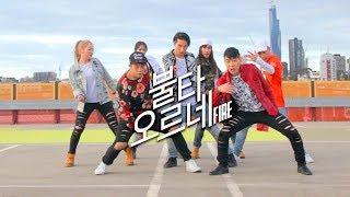 Video BTS 'FIRE (불타오르네)' Dance Cover [AO Crew] download MP3, 3GP, MP4, WEBM, AVI, FLV Juni 2018