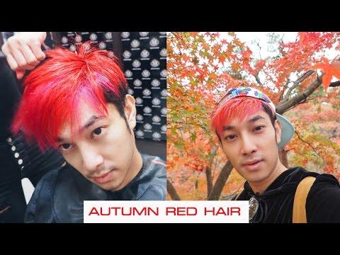 Autumn Red Hair by Montana Rich Salon