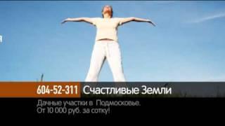 видео Penny Lane Realty - агентство недвижимости, контакты, объекты агентства недвижимости