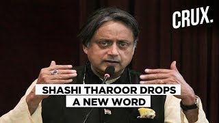 Shashi Tharoor First-ever Stand up Act | Congress MP Makes Indians Google 'Recalcitrance'