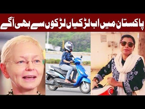 Tabdeeli in Pakistan   Bhiad   24 November 2018   Express News