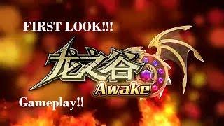 Dragon Nest: Awake Gameplay