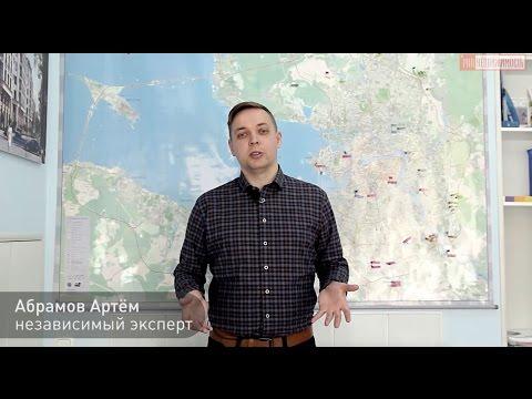 Инвестиции в недвижимость ч.1 -в каком районе СПб купить новостройку