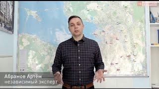 видео Недвижимость в Санкт-Петербурге (Спб), Москве и других городах России, продажа и аренда недвижимости, зарубежная недвижимость