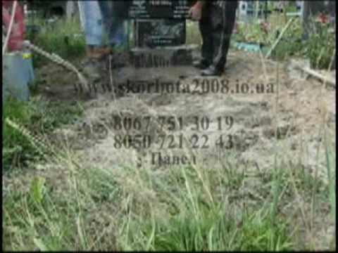 Установка надгробия.Ритуальные памятники.067-7513019.