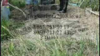 Установка надгробия.Ритуальные памятники.067-7513019.(, 2009-09-01T12:47:06.000Z)