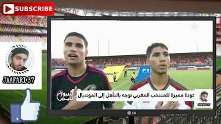 سبور تايم: حصيلة الرياضة المغربية لسنة 2017