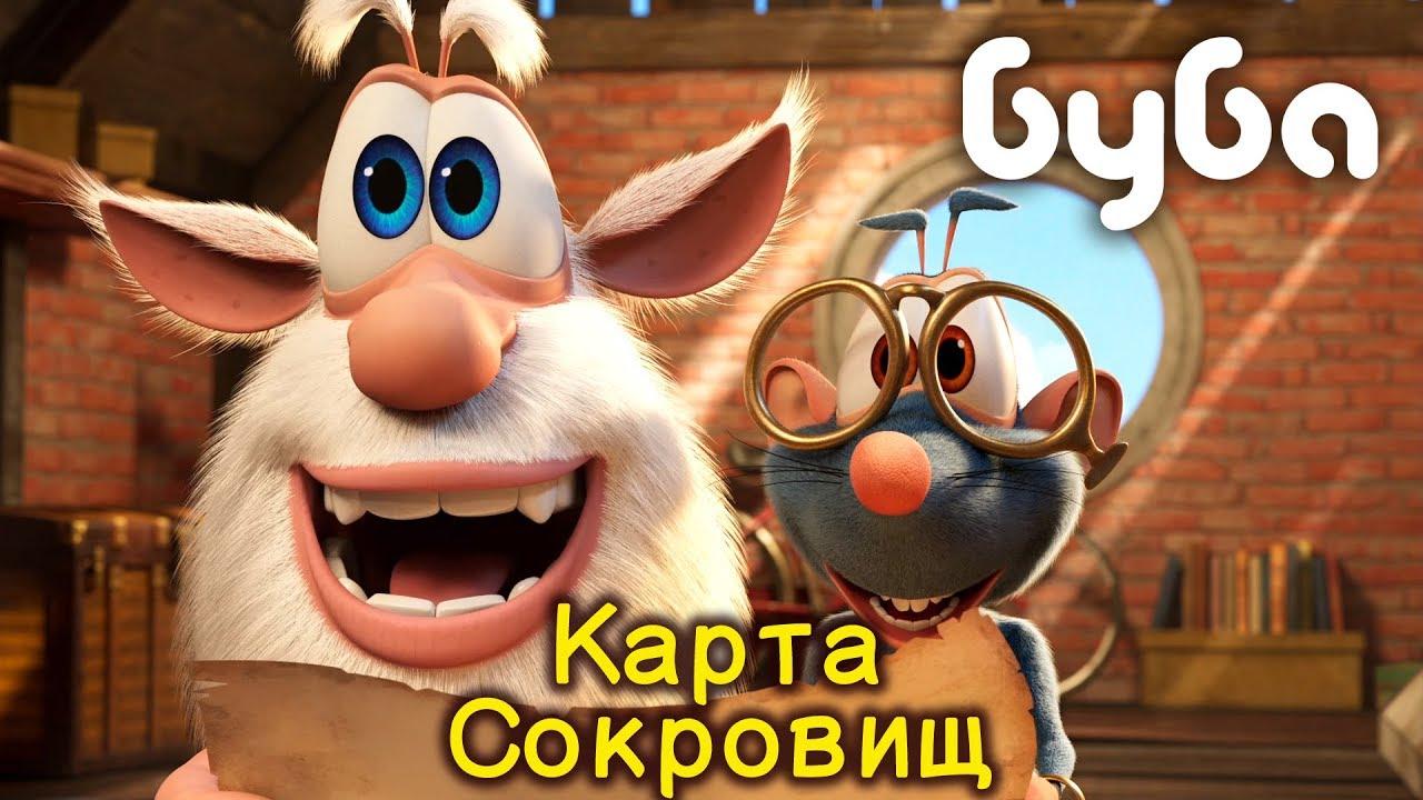 Буба - Карта Сокровищ ✨ 49 серия от KEDOO мультфильмы для детей
