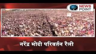 Narendra Modi addresses Parivartan rally in Hamirpur, Himachal Pradesh