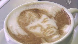 Новая услуга: портреты на кофе (новости)(http://ntdtv.ru/ Новая услуга: портреты на кофе. Кролики, сердечки, котики – всё это детские игры по сравнению с..., 2015-04-14T09:00:09.000Z)