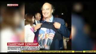 Французский депутат купил в Крыму футболку Обама ЧМО