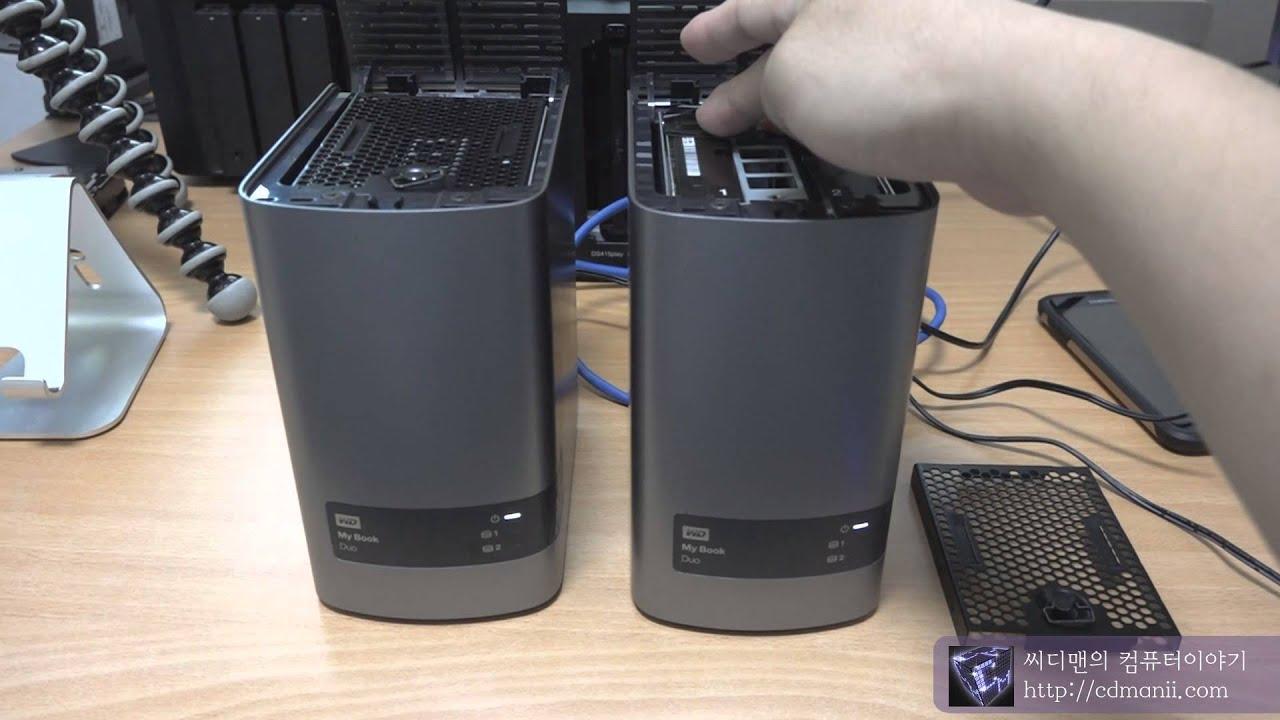WD My Book Duo 8TB 사용기 설명