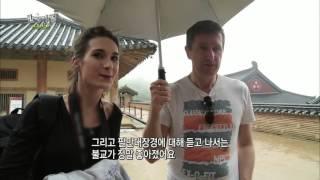 한국기행 – Korea travel_여름 합천 2부 해인사와 암자_#001