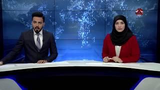 استشهاد قائد لواء حفظ السلام  العميد ظفر وعدد من مرافقيه في نهم
