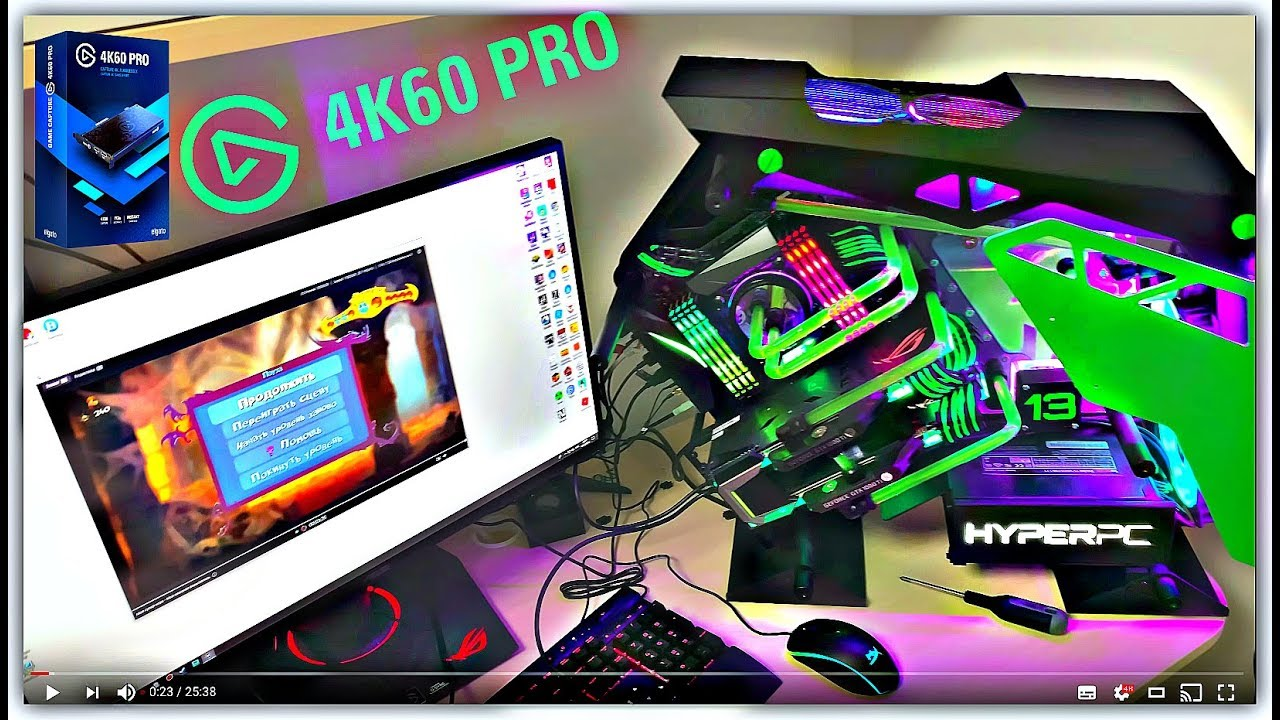 Elgato 4k60 pro КАК СТРИМИТЬ В 4К 60FPS PS4,NINTENDO,XBOX КАРТА ЗАХВАТА  Setup Guide