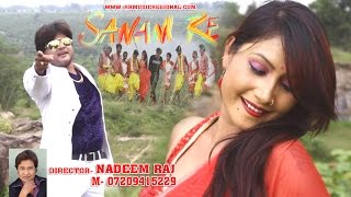 SANAM RE NAGPURI || सनम रे नागपुरी ॥ DILLU DILWALA || NEW NAGPURI SONG 2016 thumbnail