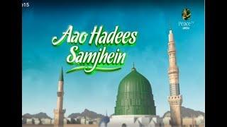 Video Aao Hadees Samjhein, Shaikh Abdul Hadi Umari, New Islamic Urdu Lecture, good one download MP3, 3GP, MP4, WEBM, AVI, FLV Oktober 2018