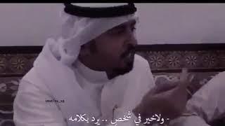 من باعني برخيص-مبارك الحجيلان