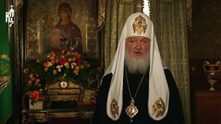 Пасхальное телеобращение Святейшего Патриарха Кирилла