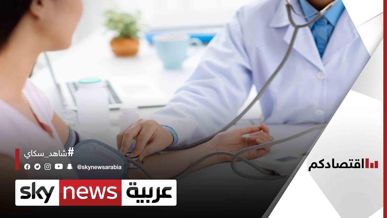 وباء كورونا.. عزز استثمار الحكومات بالقطاع الصحي | #اقتصادكم  - 08:54-2021 / 9 / 17