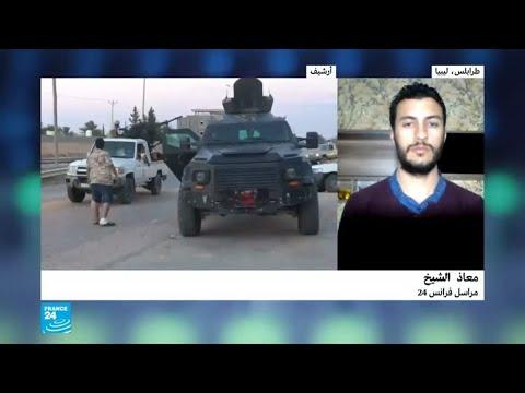 قوات المشير خليفة حفتر تبدأ عملية عسكرية -لتطهير- جنوب ليبيا من الجماعات المسلحة  - نشر قبل 56 دقيقة