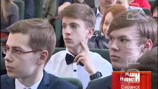 В Саранске подвели итоги олимпиады школьников «В мир права»