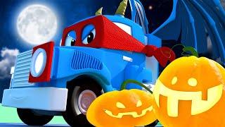 超级卡车卡尔在汽车城 ???? ⍟ 万圣节的恐怖卡车!-汽车城的超级卡车卡尔/儿童动画片 - 国语中文儿童卡通片 動畫合集  - Mandarin Truck Animation