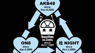 ON8 柱NIGHT! with AKB48 20120319 2/2 野呂佳代 近野莉菜 宮崎美穂 中...