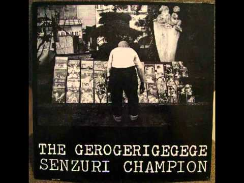 The Gerogerigegege - Intro