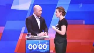 Собчак унизила телезрителей и устроила скандал ведущему в прямом эфире устроив из дебатов Дом-2
