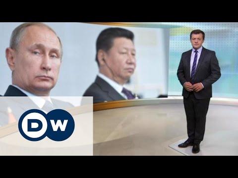 """Путин и его """"потемкинские деревни"""" в Китае - DW Новости (02.09.2015)"""