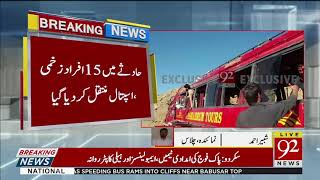 Exclusive | 26 killed, dozen injured in passenger bus accident on Babusar Pass | 22 September 2019