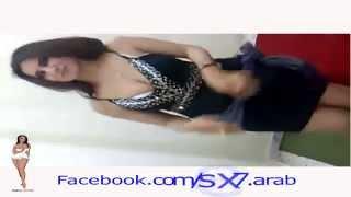 رقص عربي سكسي 2015 (Sex Arab)