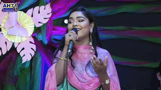 আরং ডেইরি চ্যানেল আই বাংলার গানের চ্যাম্পিয়ন ২০১৬ | Sharmin | নিদয়া পাষাণ বন্ধুরে | শারমিন