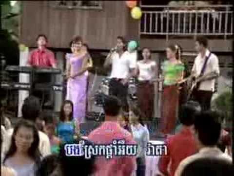 Oh! Poa Pich Cheeb Auy! - Preab Sovath [Khmer Karaoke]