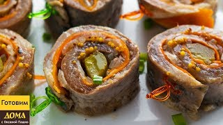 Рольмопс - идеальная закуска 2 в 1 на праздничный стол. Маринованные рулетики из сельди