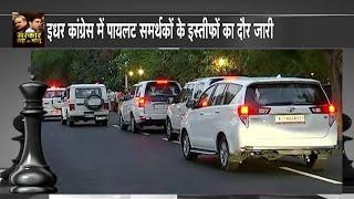 Rajasthan Political Crisis: अब CMR पर कैबिनेट और मंत्रिपरिषद की अहम बैठक