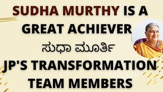 SUDHA MURTHY IS A GREAT ACHIEVER   JP'S TRANSFORMATION TEAM MEMBERS