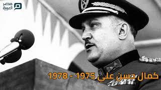 مصر العربية | من «زكريا لعباس».. 21 رئيسًا لـ«المخابرات» في 64 عامًا