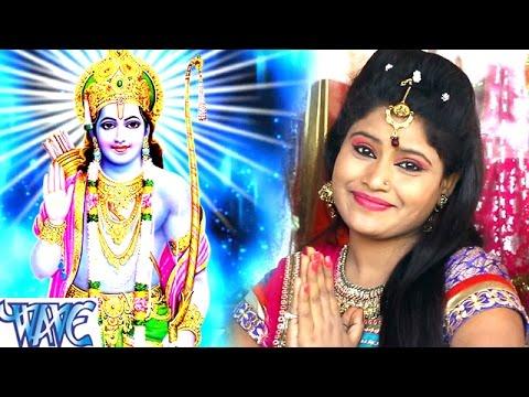 यह राम भजन जरूर सुने आपकी जीवन बदल जायेगी -Man Ke Mandir Me Prabhu Base - Khusboo Uttam - Ram Bhajan thumbnail
